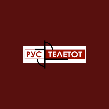 Обзор букмекера РусТелетот